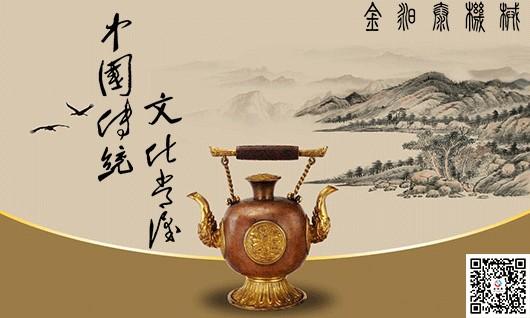 涨姿势!金昶泰带您了解中国传统文化常识