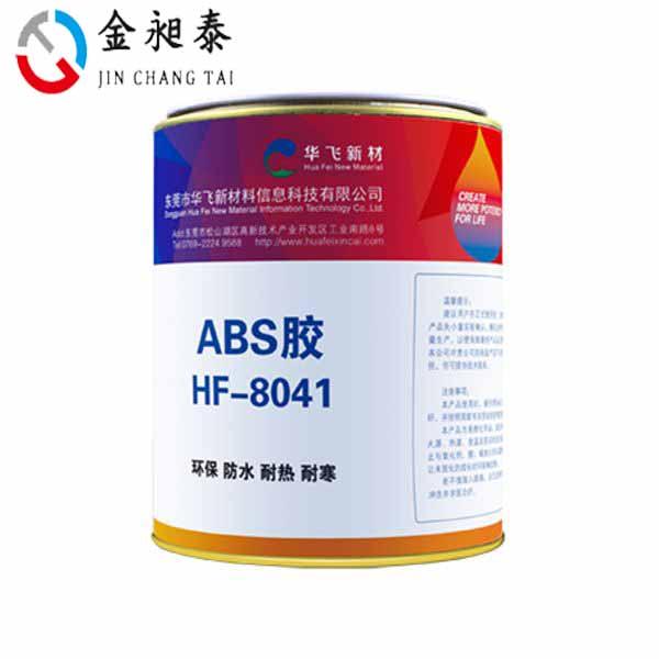 ABS塑料胶水生产设备 来自广东反应釜厂家