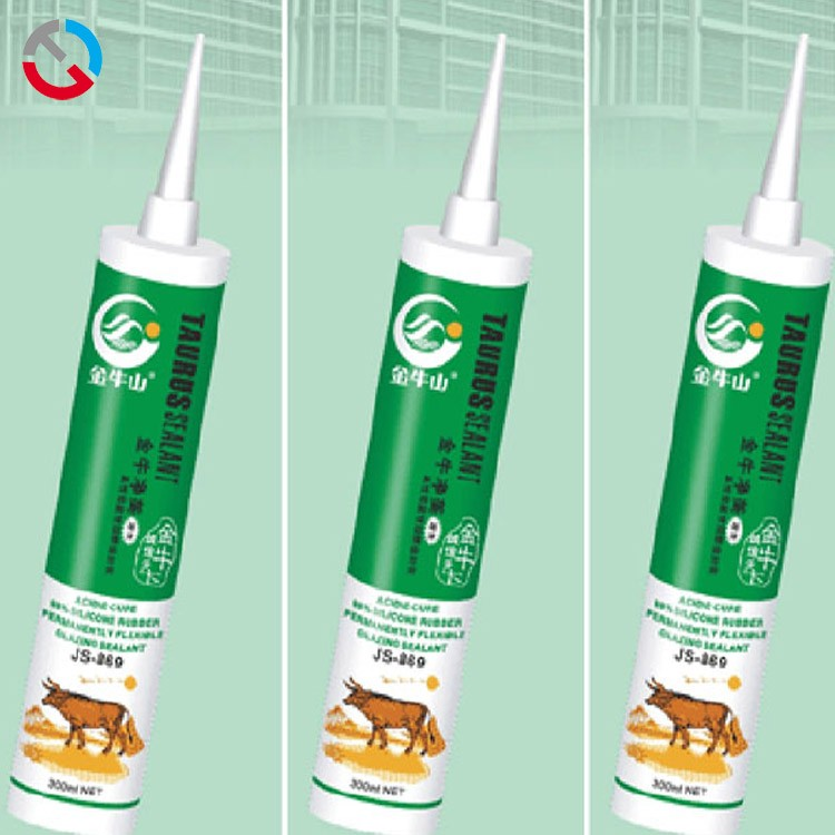 成套硅酮玻璃胶生产设备