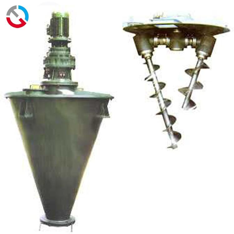 锥型混合机安全使用流程