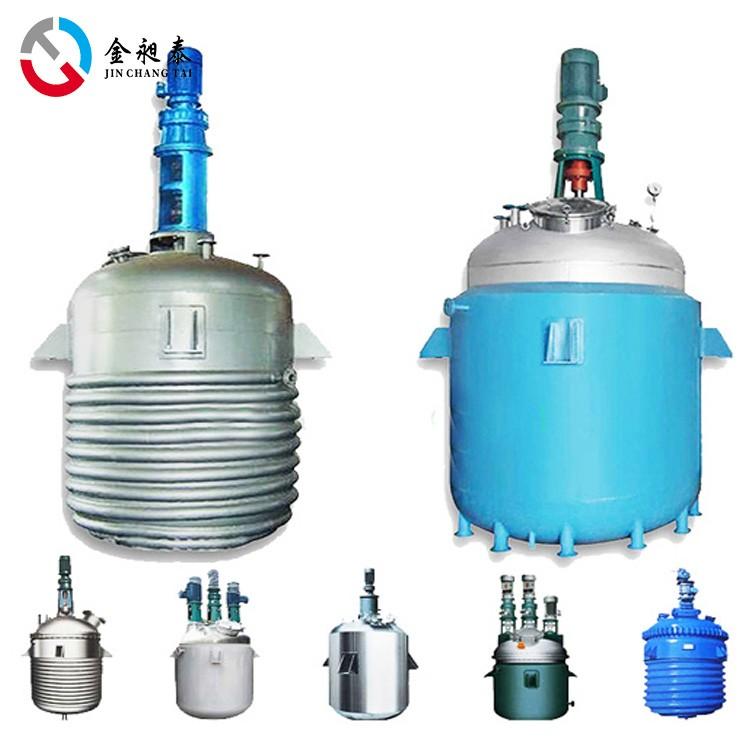 捏合机|搅拌机|化工设备|混合设备|反应设备|分散机|锥形混合机